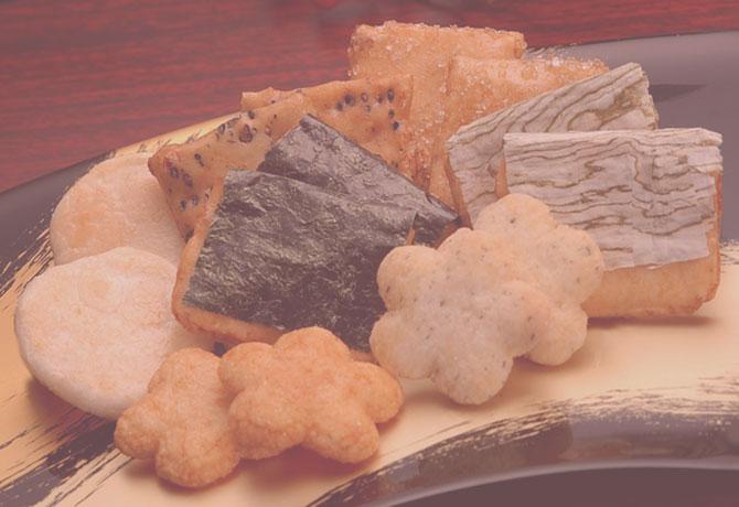 米菓・豆菓子